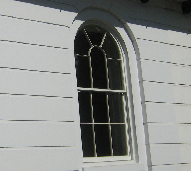 Georgian Window Curved Head